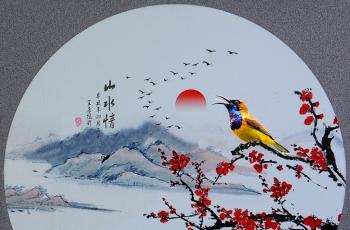 山水情-黄腹花蜜鸟