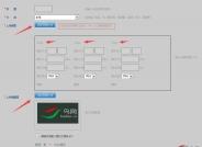 明升m88备用网站网【图片交易】平台开通上线