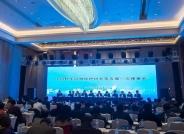 中国野生动物保护协会第五次全国会员代表大会在京隆重召开!